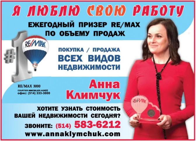 Real-Estate-Klimchuk