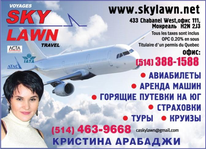 Voyages-SkyLawn