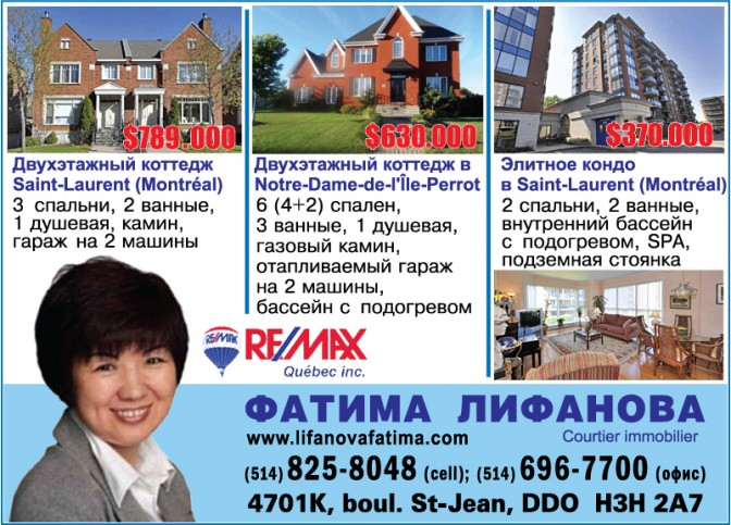 Real-Estate-Fatima