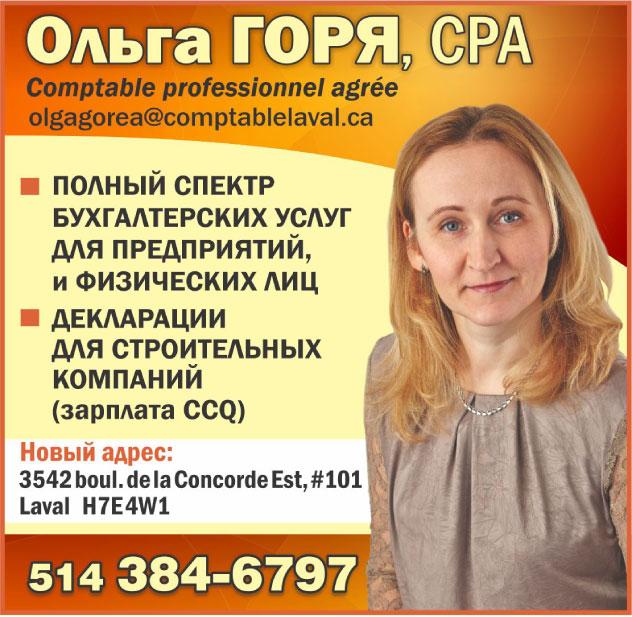 Comptable-Courtier-immobilier-Olga-Gorea
