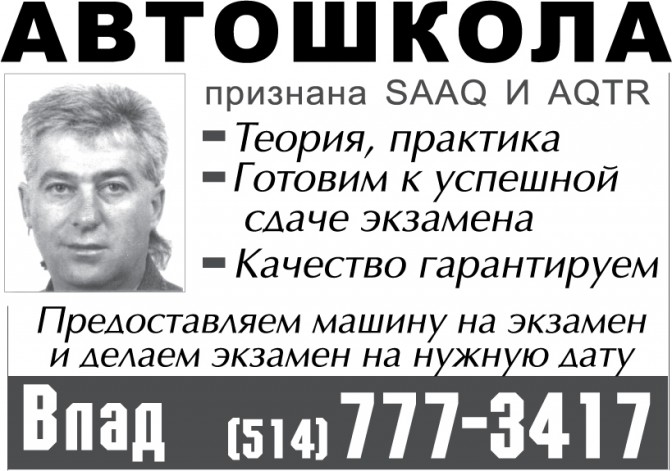 driving-instructor-vlad
