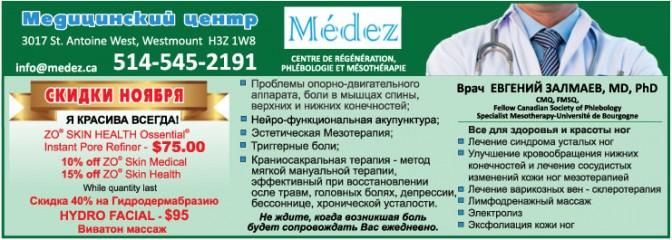 Doctor-Zalmaev