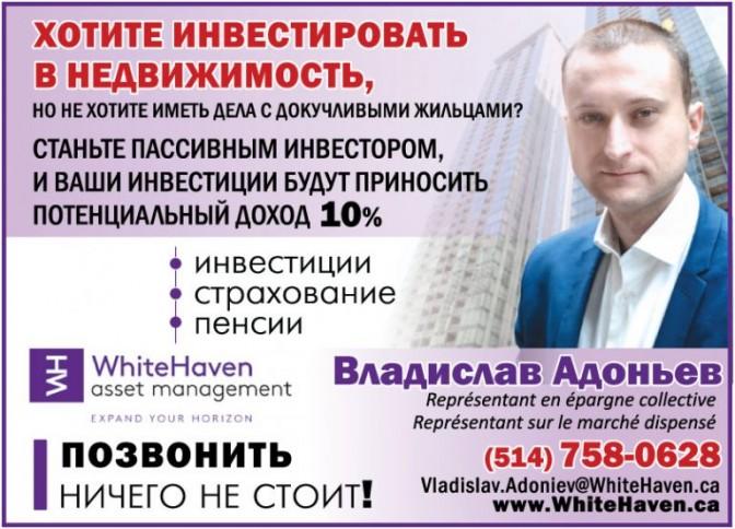 Finansist-Adoniev-color-768x554