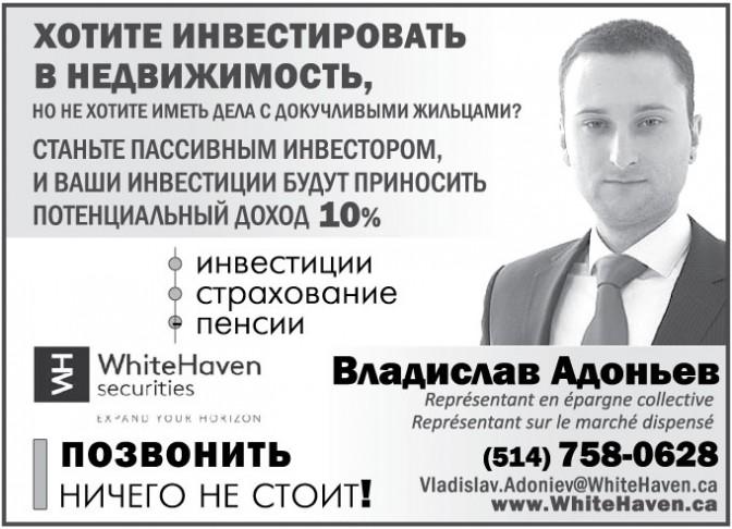 Finansist-Adoniev