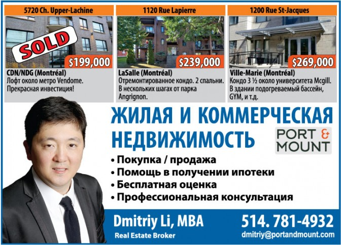 Real-Estate-Dmitriy-Li