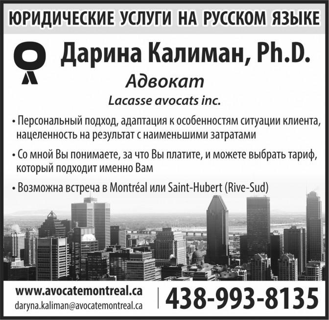 Advocat-Darina-Kaliman