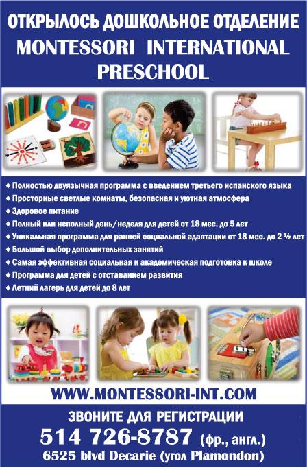 School-Montessori