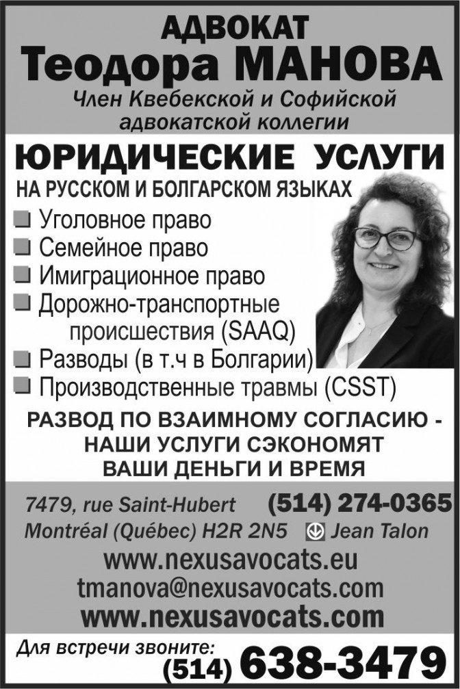 Advokat-Theodora