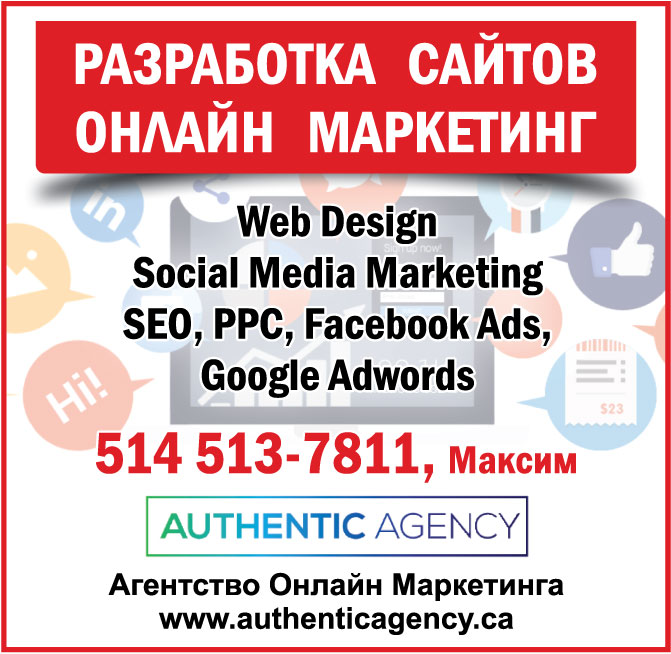 Web-Design-Authentic-Agency