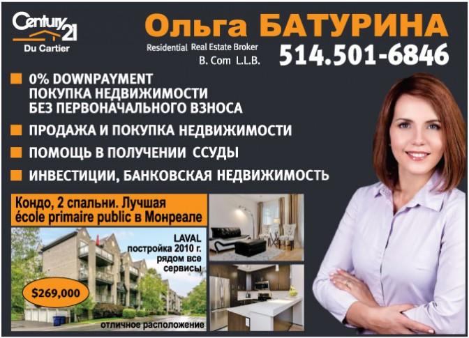 Real-Estate-Baturina (1)