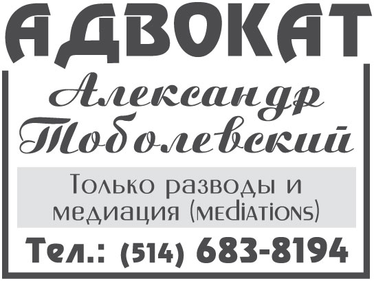 Tobolev