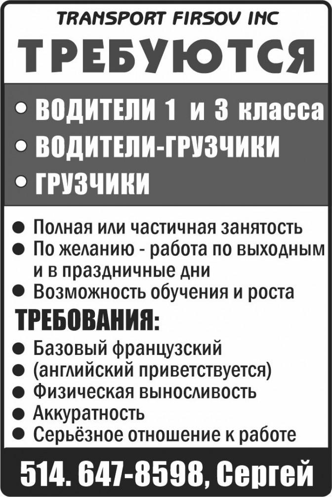 Wanted-drives4