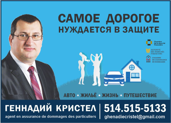 Insurance-Cristel