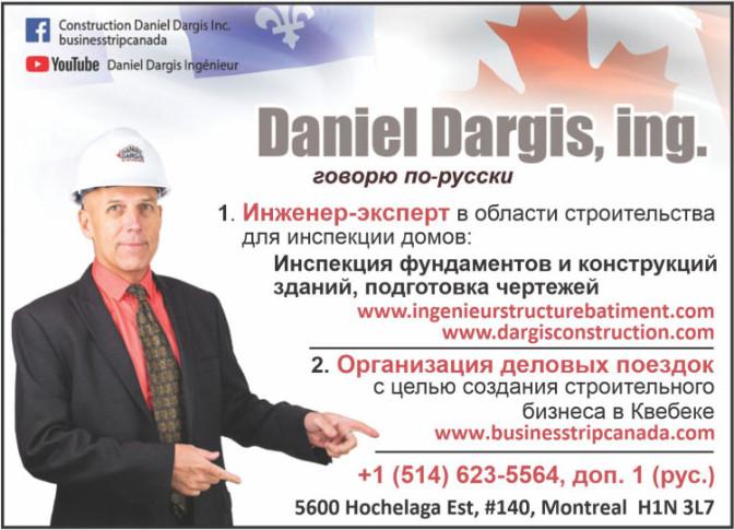 Construction-Daniel