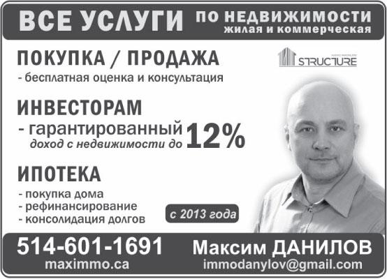 Real-Estate-Danilov